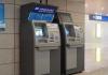 berikut artikel peranan Teknologi informasi dan komunikasi TIK dalam bidang perbankan