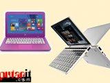 Tips Memilih dan Merawat Laptop Mini yang Murah Beserta Rekomendasi Produknya
